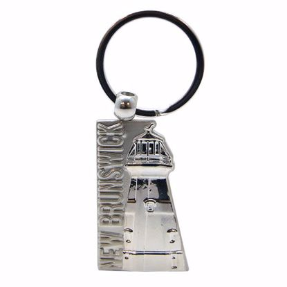 Picture of Key Tag w/BLOCK letters & Icon