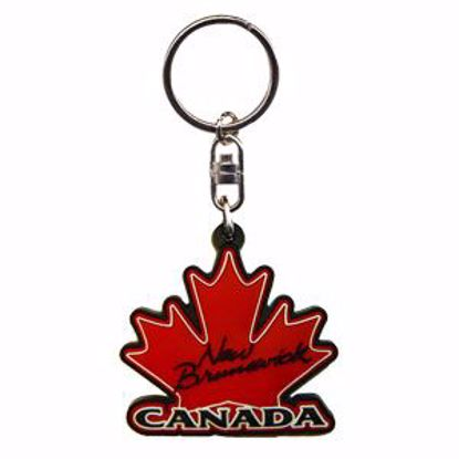 """Picture of Rubber Key Tag - 1.25 x 1.75"""""""