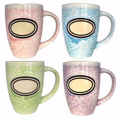 Picture of Mugs 18z Ceramic Tulip
