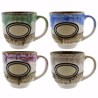 Picture of Mugs 22oz Ridged Ceramic