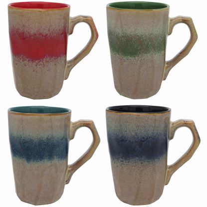 Picture of Mugs 14oz Chis Latte